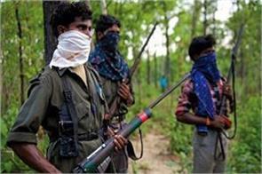 maharashtra naxal forces crpf injured in a trooper in gadchiroli