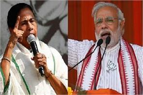 mamata s counterpart on modi bjp s seasonal birds come in elections only