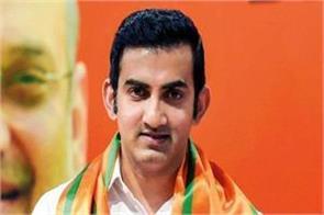 election commission sent gautam gambhir in violation of code of conduct