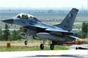 pakistan was flying on kabula f 16 aircraft on 27th february