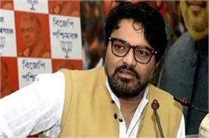 election commission ordered to file an fir against babul supriyo