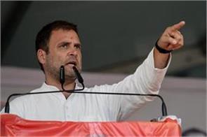 rahul gandhi s revolt again said modi kicked off the stage by advani