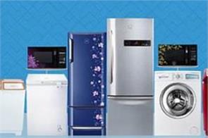 godrej appliances hopes to increase business by 20 in summer sales