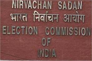 ec has registered firs against political parties in the coc violation