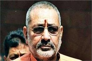 ec notice to giriraj singh in communal remarks