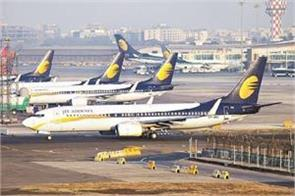 passengers can cancel flights for two days jet airways is difficult