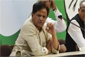 ahmed patel is a smart target on pm says gutter politics modi
