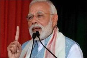 congress is praising pakistan more than india modi