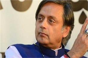 the court summoned tharoor for comment on scorpion