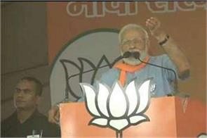 aligarh a big mistake in pm s rally dog thrown under stage