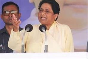 in the first rally bjp congress mayawati told both parties corrupt
