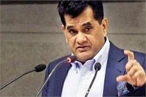 necessary to change rules for defaulters companies amitabh kant