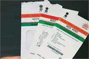 high court goes to the aadhaar ordinance petitioner supreme court