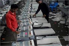 tamil nadu elections in vellore lok sabha seat
