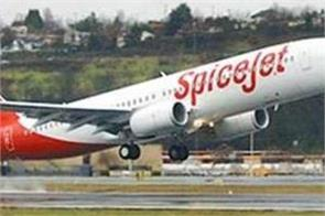 spicejet took the catch of jet airways staff