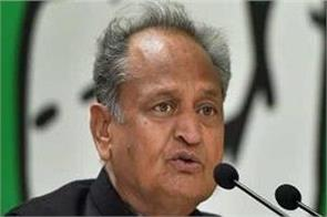 following the dictatorship of the pm in spreading nationalism ashok gehlot