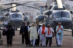 what was the black box released from pm modi helicopter congress said