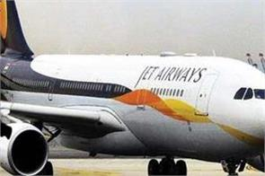 goyal has admitted every condition of the lenders of jet airways naresh goyal