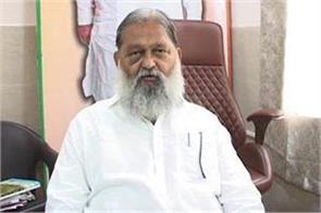 anil vij commented on rahul gandhi
