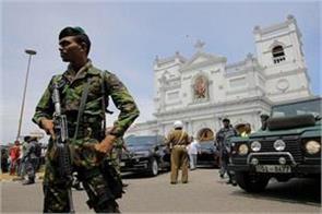 countrywide nightclub curfew was removed in sri lanka