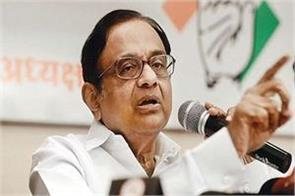 chidambaram says the burden of not putting on middle class
