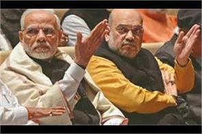 pm modi and shah will be launching rallies in haryana