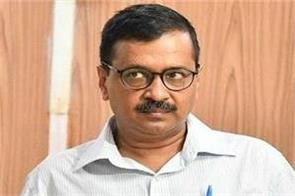 aap did not complete 96 percent of the promises made in 2015 think tank
