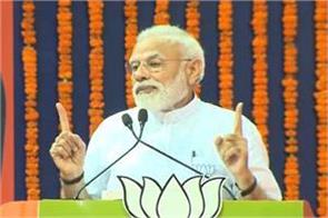 pm modi s counterpart on rahul said  corruption charges to avoid bofors