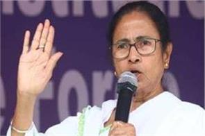 we will lead the formation of the next government in the center mamta