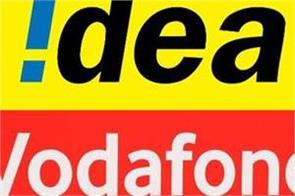 vodafone idea said govt charged enough tax from telecom companies