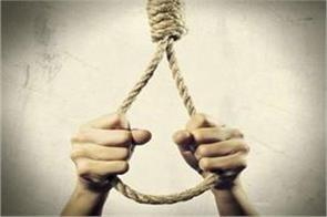 asi s son did suicide by hanging himself  death