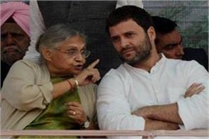 delhi rahul gandhi will take final decision on the names of candidates