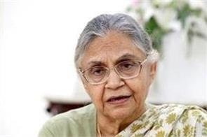 we will tell the people of the achievements of our governments sheila