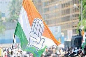 congress will start campaigning tomorrow