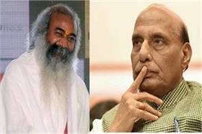 congress announces three more candidates announces acharya krishnam to rajnath