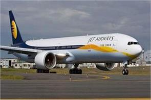 application for cancellation of jet airways 24 planes