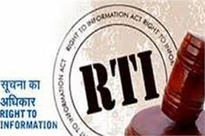 naxals have so far taken 1 125 security personnel since 2009 rti