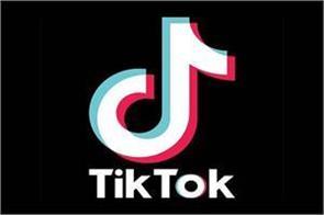 supreme court denies immediate hearing against ban on tik tok