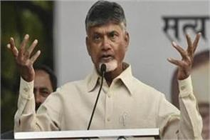 naidu raises questions on raids on opposition leaders here