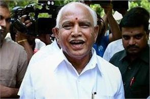 karnataka government will fall after lok sabha election results yeddyurappa