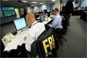 many websites associated with fbi hack private data public