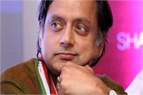tharoor s petition asks court to reply to delhi police