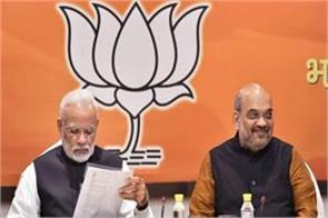 bjp can declare tomorrow names of candidates in delhi