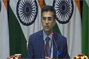 india rejects pak foreign minister s statement