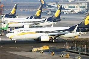 jet airways will sell its stake tender will be released on saturdays