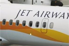 jet airways waiting for emergency cash support from banks