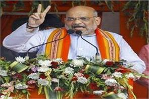 shah has a simple target on shatrughan said like party is the same thinking