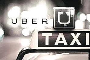 uber showing passengers 119 minutes of waiting time at mumbai airport