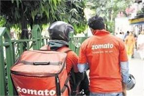 zomato discovered the favorite dish of 200 people of the country