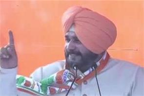 navjot singh sidhu s controversial statement ec banned for 72 hours